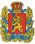 Правительство Краноярского края