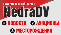 Nedra-DV