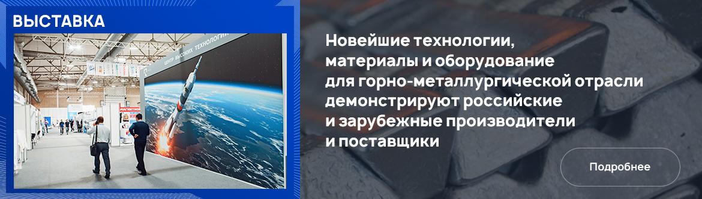 ban_exhibition_rus